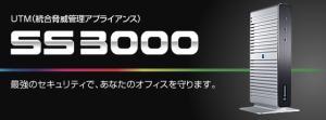 ss3000
